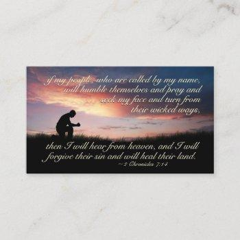 2 chronicles 7:14 if my people pray, bible verse business card