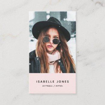 actor model singer dancer photo business card