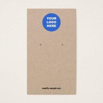 add your logo earring kraft display card