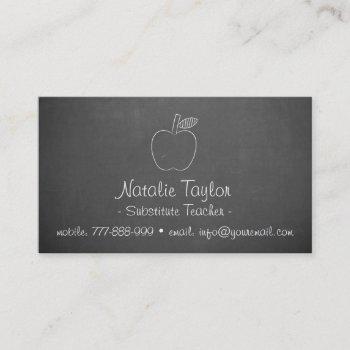 apple chalkboard substitute teacher business cards