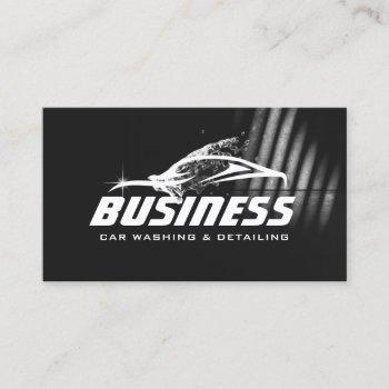 auto detailing automotive professional car business card