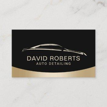 auto detailing car wash automotive black & gold business card