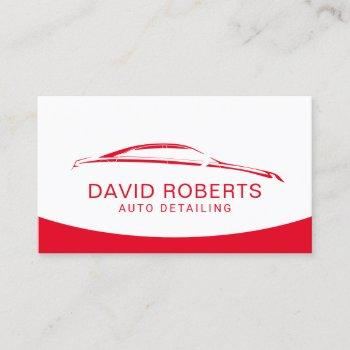 auto detailing car wash automotive red & white business card