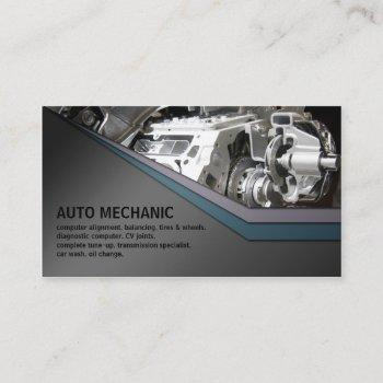 auto mechanic service metal business card