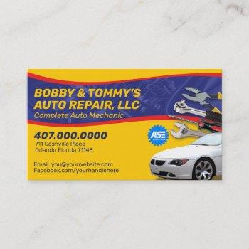 automotive car repair mechanic 2 sided business card