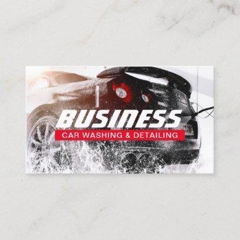 automotive car wash & auto detailing business card