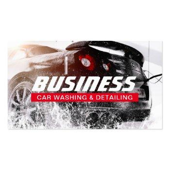 Small Automotive Car Wash & Auto Detailing Business Card Front View