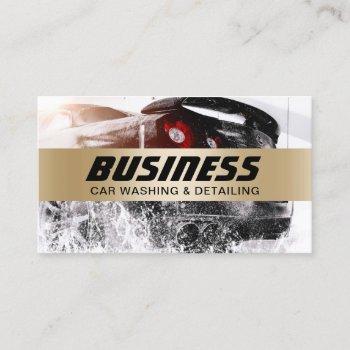 automotive car wash auto detailing gold stripe business card