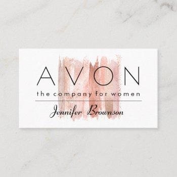 avon glitter brush strokes  makeup business card