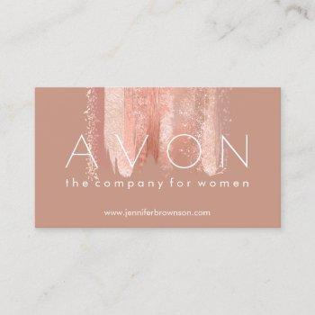 avon rose gold brush strokes business card