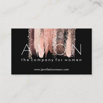 avon rose gold glitter black business card