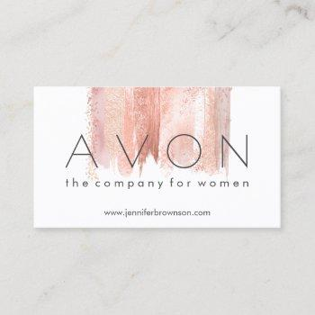 avon rose gold glitter pink business card