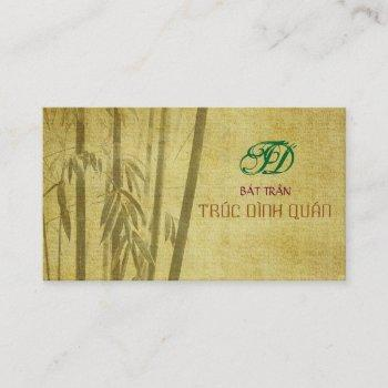 bamboo style business card