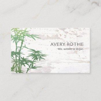bamboo wood chinese medicine business card