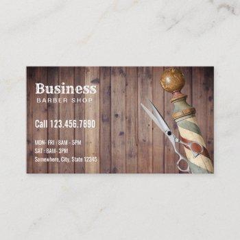 barber barbershop hair stylist vintage rustic business card