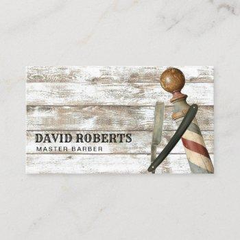 barber barbershop razor rustic hair stylist business card