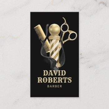 barber shop hair stylist black & gold barbershop business card