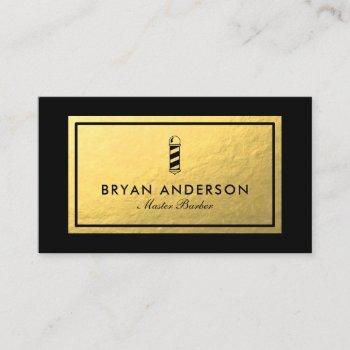 barber shop pole - faux gold foil business card