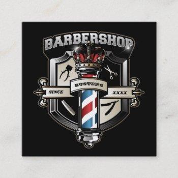 barbershop classic business card personalize