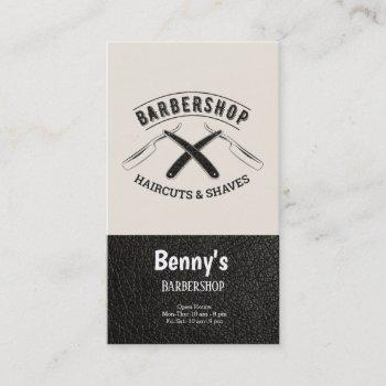 barbershop leather look business card