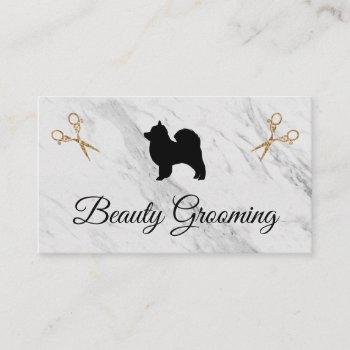 beauty dog groomer elite shears business card