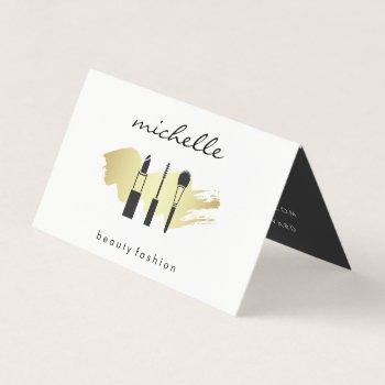 beauty fashion makeup gold brushed business card
