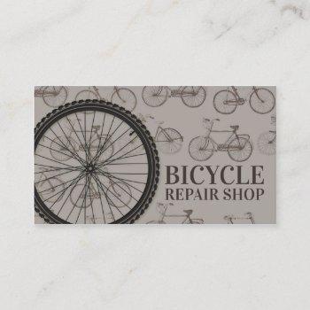 bicycle repair shop parts & accessories vintage business card