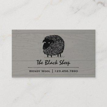 black sheep on faux wood style background business card
