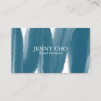 blue inky paint stripe business card