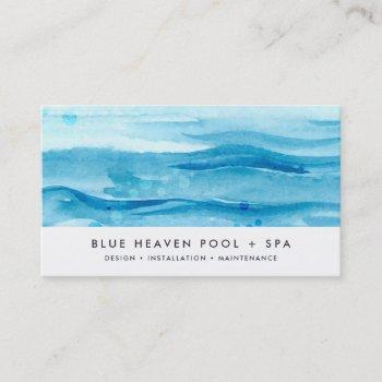 blue ripple | pool care or swim business card