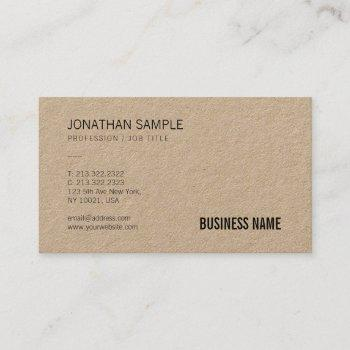 brown kraft paper professional modern plain luxury business card