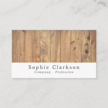 brown wooden planks, rustic business card