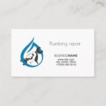 business card for the repair and maintenance of pl