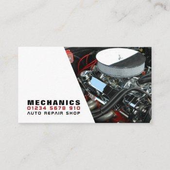 car engine, auto mechanic & repairs business card