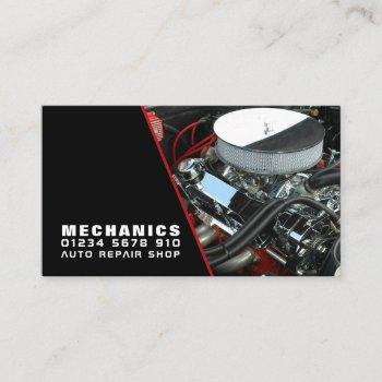 car engine, auto mechanic & repairs business card
