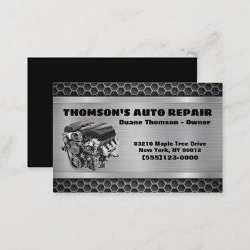 car engine metal design automotive mechanic auto business card
