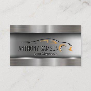 car logo metallic brushed industrial business card