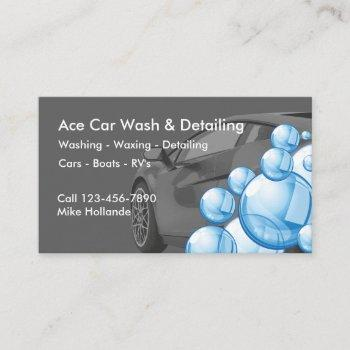 car wash and detailing business card