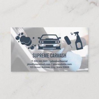 car wash and detailing | interior cleans business card