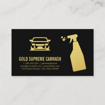 car wash detailing | cleaning service gold business card