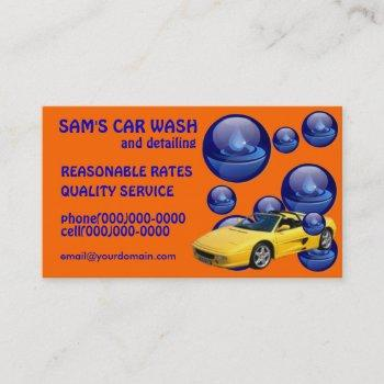 car wash service business cards