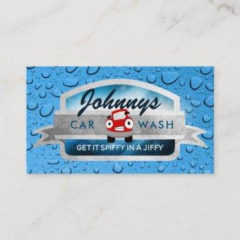 car wash slogans business cards