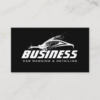 car washing auto detailing automotive business card