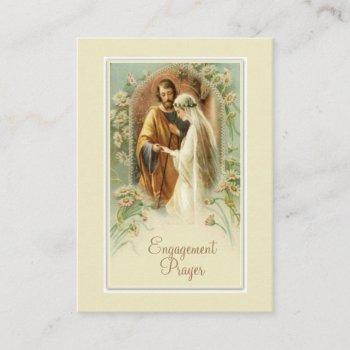 catholic engagement courtship prayer holy card