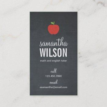 chalkboard apple teacher business card