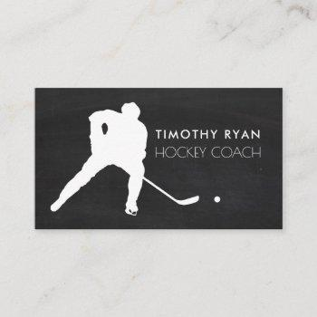 chalkboard, hockey player, hockey coach business card