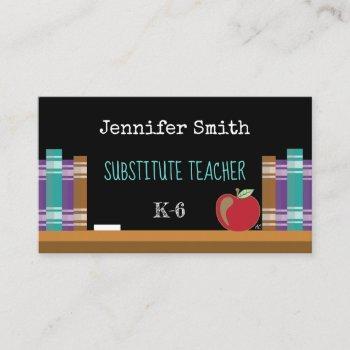 chalkboard substitute teacher business cards