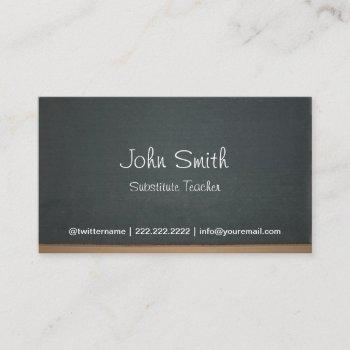 chalkboard substitute teacher simple business card