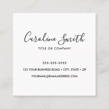 chic, any color, square business cards