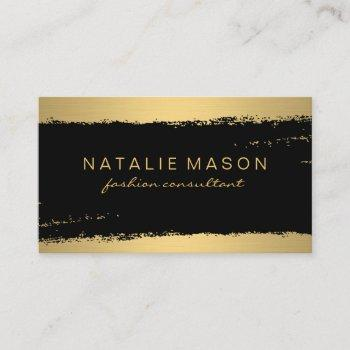 chic black gold brushed business card